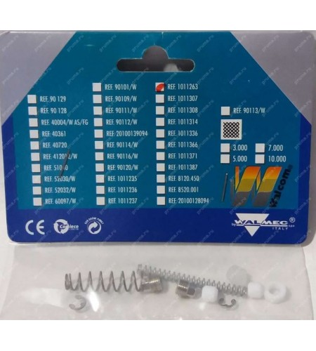 1011263 Ремкомплект STM