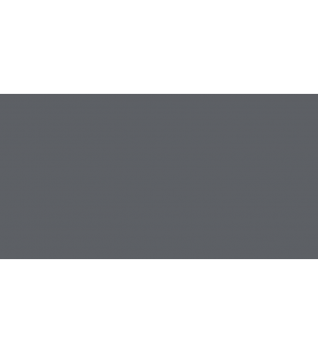 Грунт-эмаль Selemix глянец 70% RAL7015 Сланцево-серый