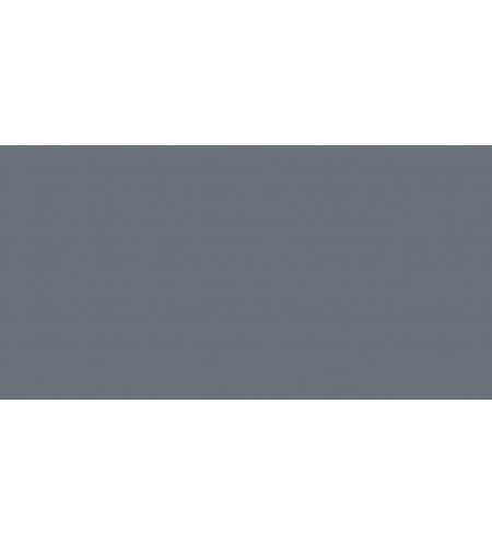 Грунт-эмаль Selemix глянец 70% RAL7031 Сине-серый