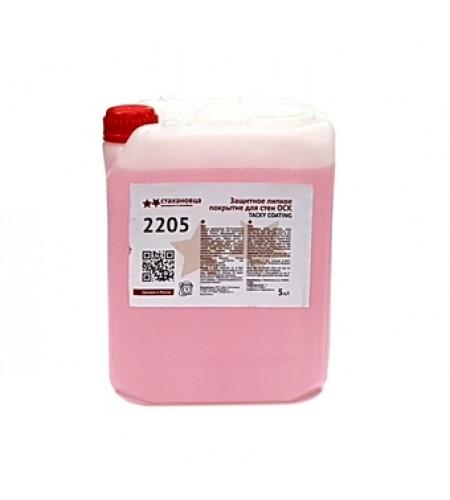 Защитное покрытие для стен ОСК липкое розовое 5л