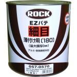 057-0570 Шпатлевка мелкая EZ Body Filler Fine 180 (set) для тонкого нанесения 3,5кг + Отвердитель