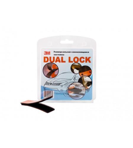 Самоклеящиеся застежки Dual Lock 2 шт.*8 см (16см)