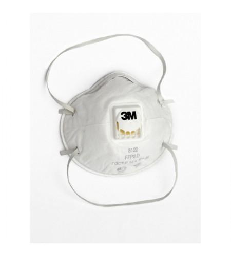 8122 Противоаэрозольный респиратор 2-й степени защиты с клапаном выдоха. До 12 ПДК