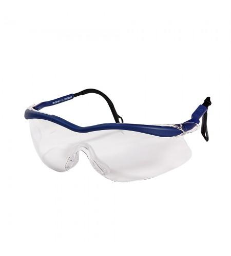 04-1022-0140N QX2000. Очки поликарбонатные, цвет линз - прозрачный.