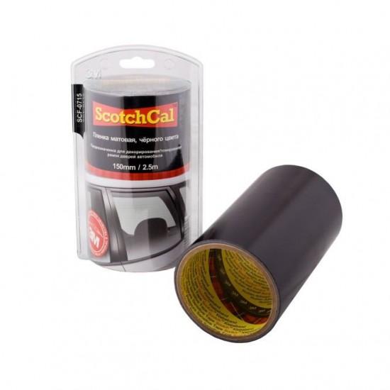 SCF0710 Пленка матовая, черного цвета, 100 мм *2,5 м