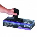 90.2200.9 Перчатки нитриловые черные Магнум  L 0,21 мм БЕЗ ТАЛЬКА /25 шт.