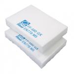 Фильтр потолочный FF560G (680х2430) нарезка для N.VERTA