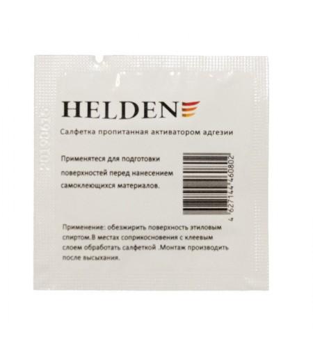Салфетка, пропитанная активатором адгезии HELDEN