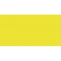 Грунт-эмаль Selemix глянец 70% RAL1016 Желтая сера